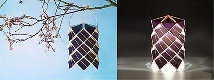 damian_osullivan_solar_lamp.jpg